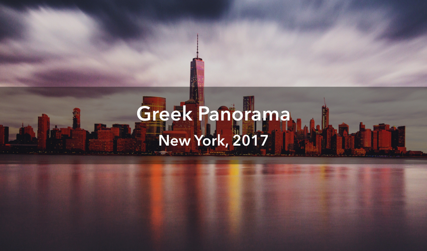 Greek Panorama 2017